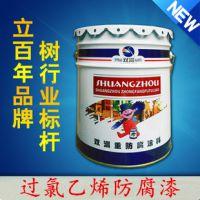 长沙双洲防腐系列G52-31过氯乙烯防腐漆/涂料 特点:不易粉化 开裂