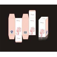 广州科学城附近彩盒包装印刷厂家-包装彩盒多少钱