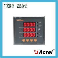 安科瑞PZ80-AV3/C电子纸数码管显示交流三相电压表660v电压表