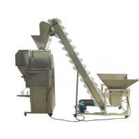 众诚机械 2017自动定量包装机 适用于食品 农药 化工 面粉 兽药 添加剂 调味品 复合材料包装