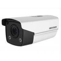 海康威视DS-2CD2T27(D)WD-L(S),200万高清 全彩筒型网络摄像机 监控探头