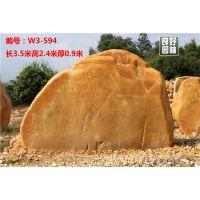 六盘水路口刻字石头在什么地方购买,贵州村名石牌坊黄石浈江区良好园林厂家