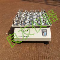 JPH-300智能多功能摇床 回旋往返摇床 单层小型实验室摇床振荡器