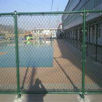 足球运动场防护网 矿用勾花包塑围栏网 安全防护隔离护栏网