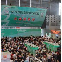 CIHIE2018第24届【上海】国际健康产业博览会