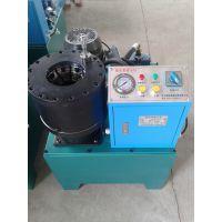 供應豪日DSG-51G建築鋼管扣壓機 專門應用於建築鋼管扣壓