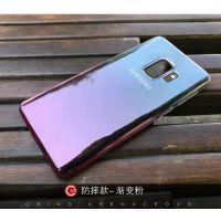 新款三星S9手机壳Plus创意S8+保护套渐变蓝光全包边流光防摔软壳