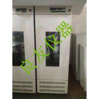 供应SPX-100A生化培养箱 智能生化培养箱 大容量生化培养箱
