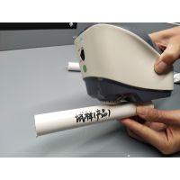 三恩时YS3020管材色差计,标准白板大容量存储