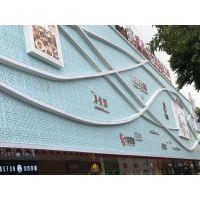 商业广场外墙铝板雕花装饰镂空艺术图案铝单板厂家供货