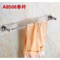 304不锈钢毛巾架 卫生间浴巾架
