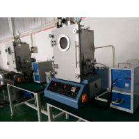 成都理工精品K-ZG-0.5实验用真空熔炼炉试验真空熔炼炉高频电炉