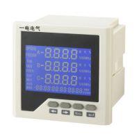 一电SD96-EZ3三相多功能网络仪表计量96尺寸
