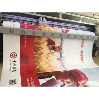 深圳福田高端品牌的UV户内无网刀刮布喷绘