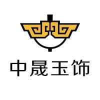 深圳市中晟珠宝文化有限公司