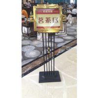 门口新菜展示牌 酒店大堂水牌 宾馆指示牌 不锈钢酒店立牌定制