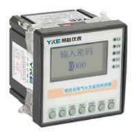 电气火灾监控系统 厂家电气火灾监控系统哪家好上海电气火灾监控