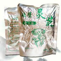 长白山灵芝孢子粉特价出售 品种齐全 量大从优