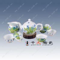 千火陶瓷 景德镇本地茶具加盟 厂家直销