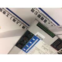 翌忱通 力士乐伺服驱动 HCS03.1E-W0210-A-05-NNNN