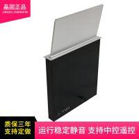 晶固超薄无纸化会议桌面隐藏升降器常规 15.6-21.5寸显示器触摸屏电动升降架可支持定制