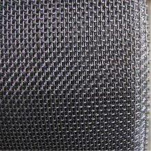 钢轧花网 轧花网定做 斜纹席型网