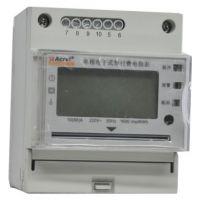 安科瑞DTSY1352-NK单相 复费率 电能统计导轨表LED显示 485通讯谐波测量