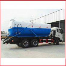 梧州12吨抽粪车玉柴160马力带副变速适合山区农村路