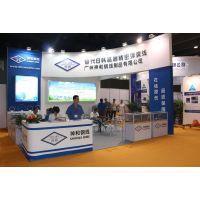 2017年上海国际金属板材、棒材、线材及金属加工、配套设备展