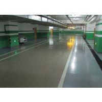 天和金刚砂耐磨地坪,硬化耐磨地坪,硬化地面,耐磨地板