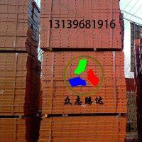 乌鲁木齐众志腾达钢模板制造有限公司