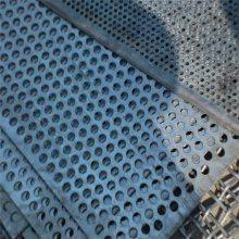 微孔冲孔网 圆孔过滤网 上海冲孔板厂