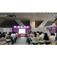 2018第四届广东(广州)军民融合技术系列展