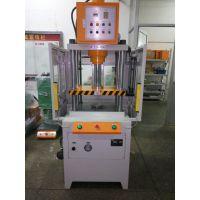 冷壓機、冷切機、金拓機械冷壓機、冷切機
