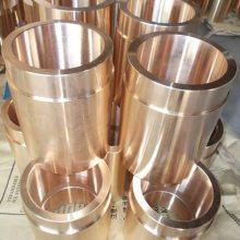 美标C66400铜板价格 C66400铁青铜板性能