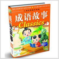 深圳低价提供画册设计印刷 企业宣传册 期刊杂志设计印刷