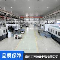 南京艺工牌GZD无限循环直线导轨块滚动元件厂家直销