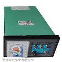 买XK-II可控硅电源就选企田牌,xk-2可控硅电源潍坊企田电子生产
