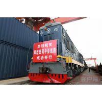 供应连云港、青岛、广州、天津、河南至俄罗斯的铁路运输