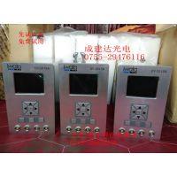 九成新日本岩田LED机UV-201SA 紫外线照射机 点光源机配4个照射头