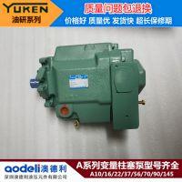销售维修配件油研YUKEN柱塞泵A145-F/L-R-01/04-C/B/H-S-K-32/60