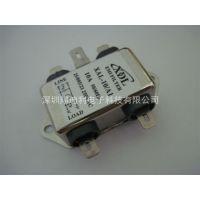 EMI电源滤波器XAL-10/A1 10A ***现货 工厂直销