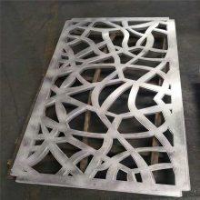 天花铝网板公司 河南菱形铝网板供应商