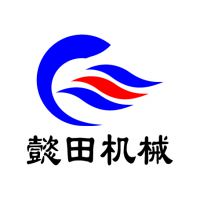 上海懿田机械设备有限公司