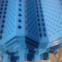 防风抑尘网形式 码头堆放防风网 重型冲孔网