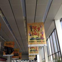 广州镀锌钢板天花厂家启辰汽车店吊顶镀锌钢天花装饰材料报价