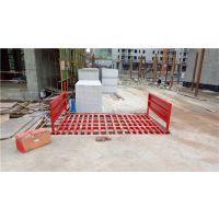 郴州砂石厂洗车平台量大从优 jh-520