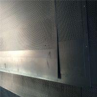 圆孔网眼板 防风抑尘网 吸音降噪网生产厂家【至尚】
