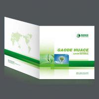 深圳企业画册设计印刷,彩色画册设计排版,公司期刊排版,企业内刊设计印刷
