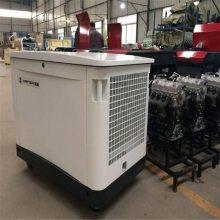 30千瓦断电全自动发电机 酒店应急30kw管道燃气发电机